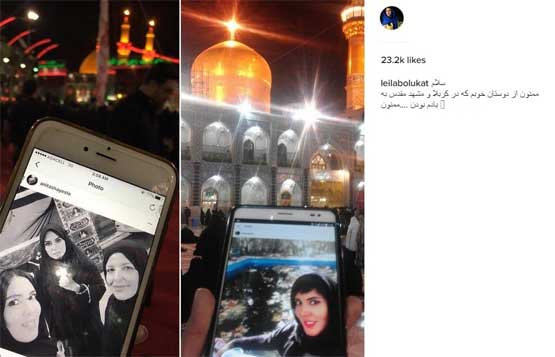لیلا بلوکات همزمان در مشهد و کربلا+عکس