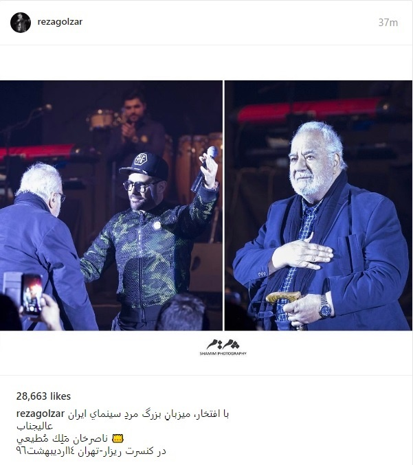 عکس | ناصر ملکمطیعی در کنسرت محمدرضا گلزار