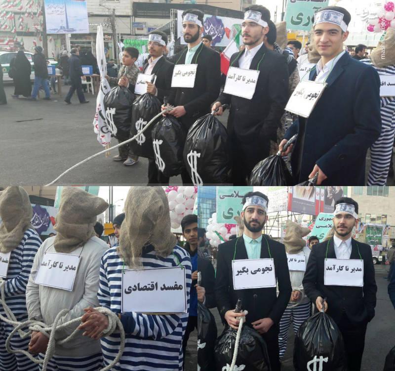 نجومی بگیران در راهپیمایی 22 بهمن! + عکس