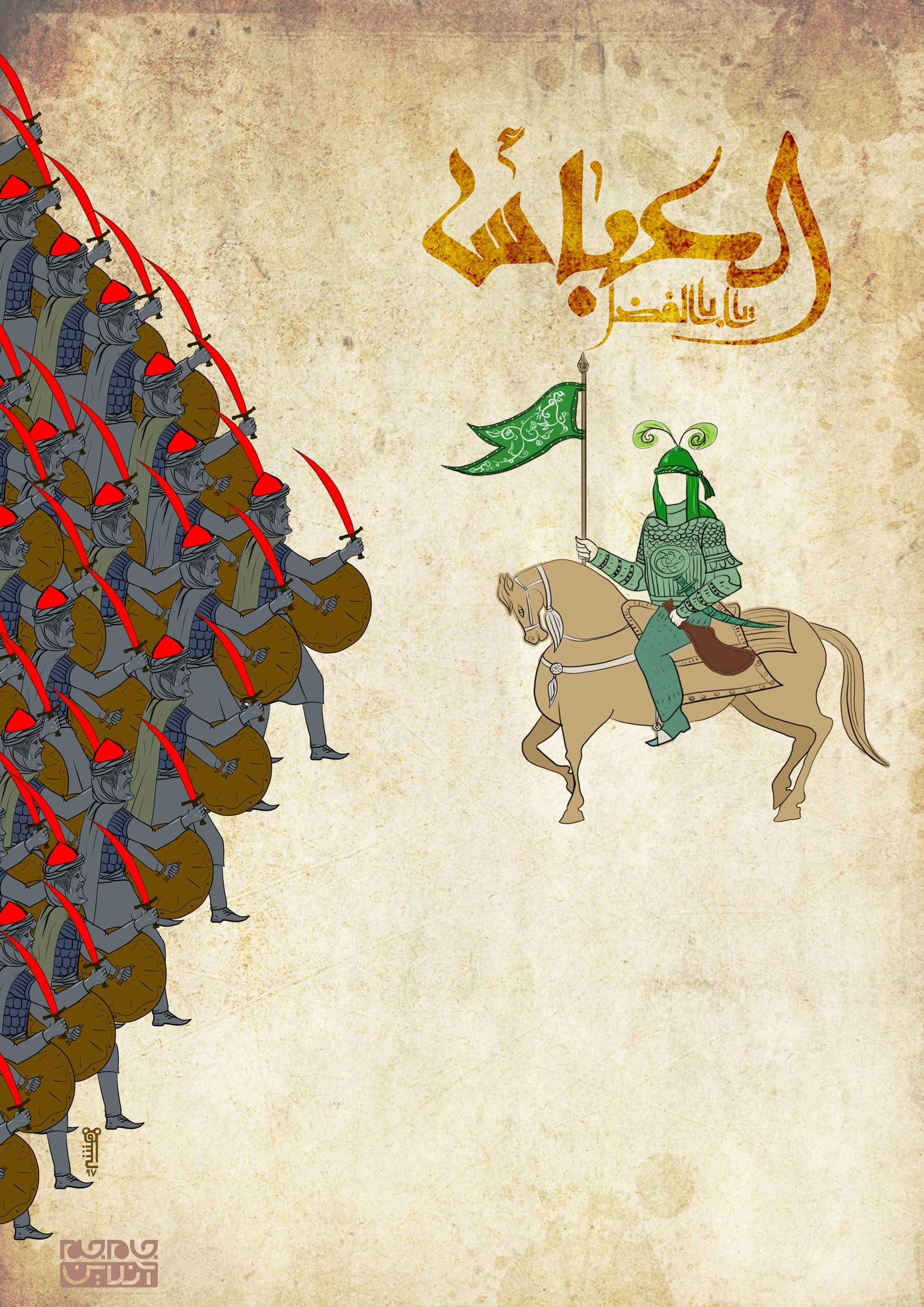 شهادت حضرت علی اکبر (ع) به روایت رهبر انقلاب (فیلم)