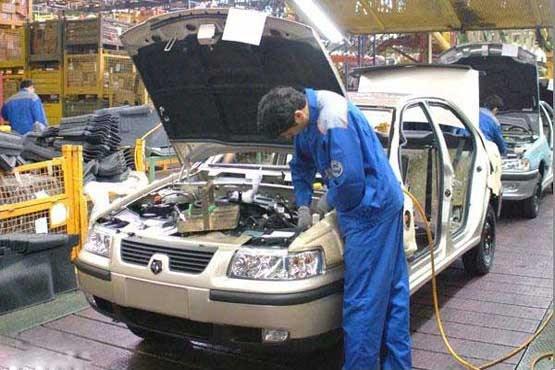 نرخ جدید محصولات ایران خودرو