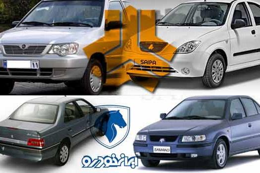 ایران خودرو,تیبا,سایپا