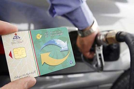 کارت سوخت، بنزین، تعزیرات، جایگاه سوخت ،،