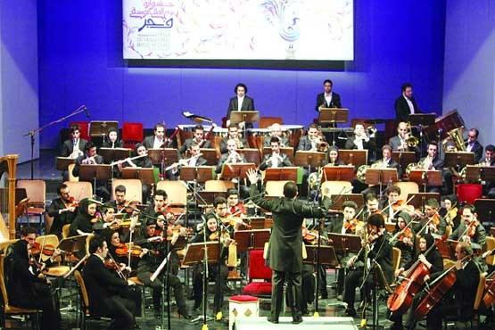 دانلود آلبوم ارکستر و سه تار و خبرهای موسیقی ایرانی