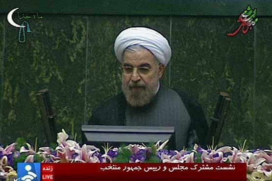 روحانی,رئیس جمهور,مجلس