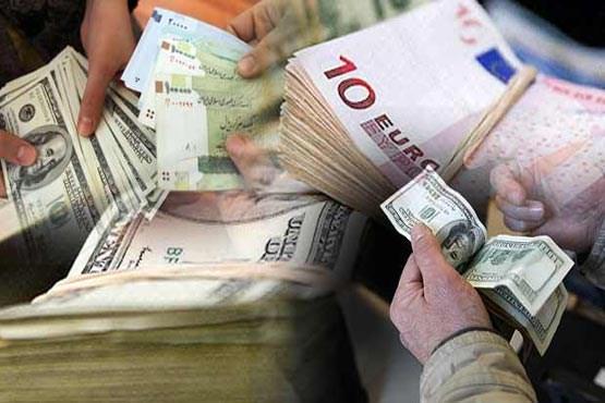 نرخ ارز بانک مرکزی