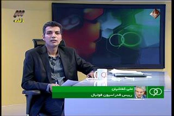زمان پرداخت يارانه اسفند٩5 وبلاگ شخصی علی محمودی