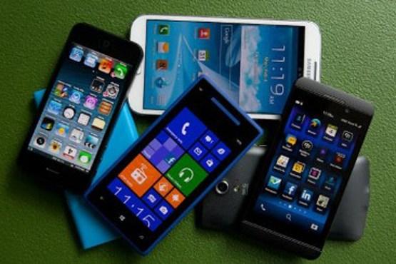 قیمت آنلاین تلفن همراه