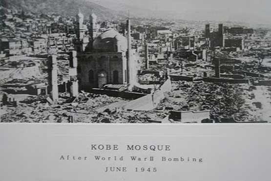 بمب اتم,ژاپن,مسجد کوبه
