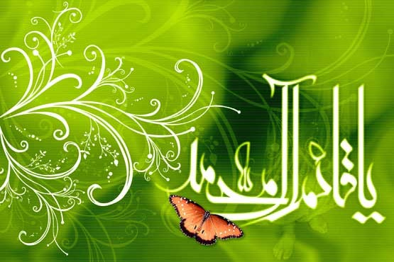 حسین برید, عدالت گرایی,مهدویت,نیمه شعبان