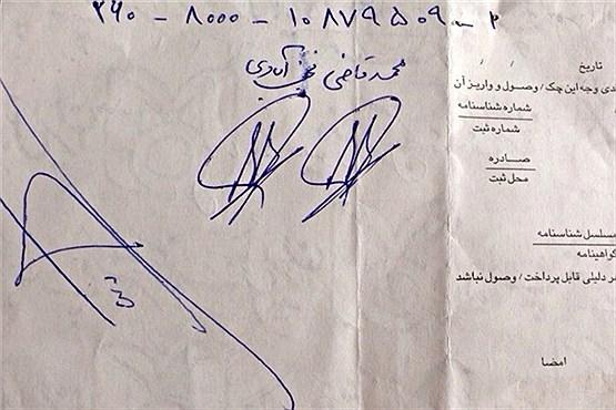 محمد قاضی بیوگرافی محمد قاضی اخبار ورزشی اخبار فوتبال