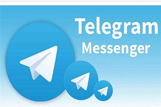 تصویر کش تلگرام چگونه پاک می شود؟