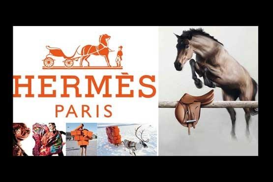 تصویر هرمس؛ امپراتوری که زین اسب میفروخت