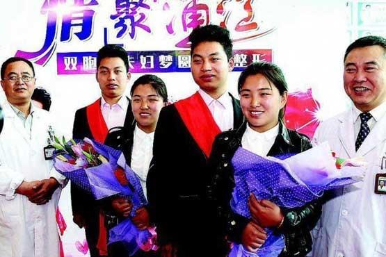 عکس دوقلو عروس های دوقلو زندگی در چین ازدواج دوقلوها اخبار چین