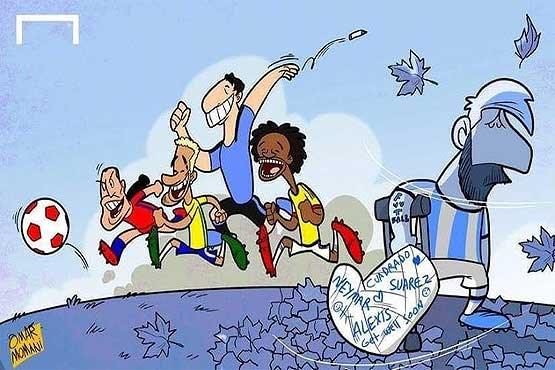 مسی تنها، مسی غمگین! + کاریکاتور