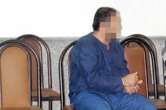 پایان فرار 9 ماهه مرد آدمربا +عکس