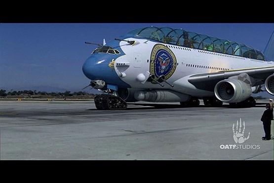 طراحی مضحک هواپیما و خودروی تشریفاتی ترامپ +عکس و فیلم