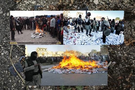 داعش سیگارهای مردم موصل را سوزاند +عکس