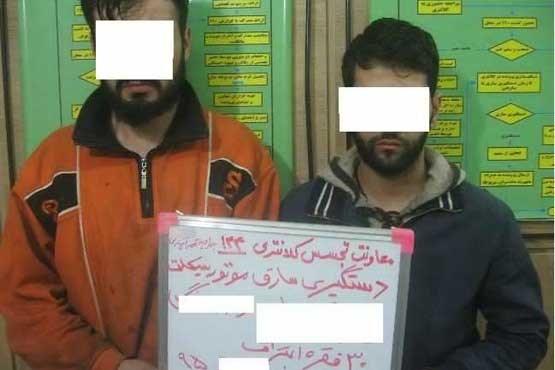 سارقان موتورسیکلت های شرق تهران دستگیر شدند +عکس