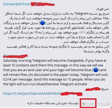 عضو در تلگرام جم بالیوود جام جم کلیک - مراقب سودجویان در تلگرام باشید
