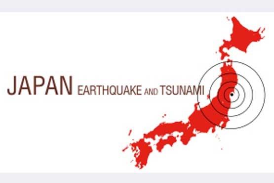 ژاپنی ها هنگام زلزله چکار می کنند؟+عکس