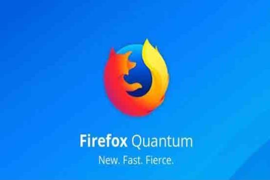 فایرفاکس کوانتوم منتشر شد؛ سریع ترین مرورگر موزیلا تا به امروز + عکس و دانلود)