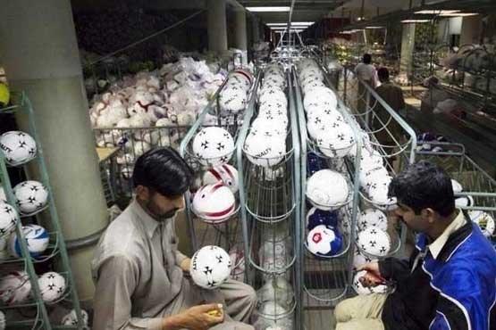 توپ های جام جهانی از پاکستان تا روسیه +عکس