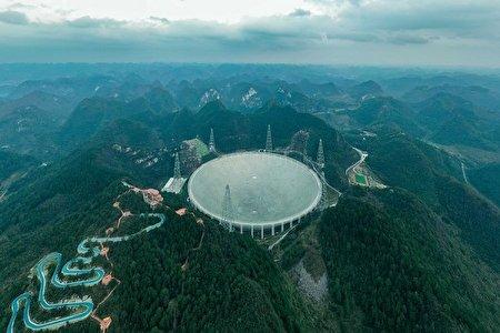 چین بزرگترین رادیوتلسکوپ جهان را در اختیار دانشمندان قرار داد