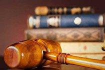 مجازات سنگین برای 2 آزارگر