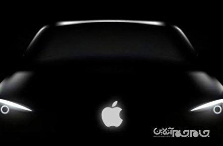 دگرگون شدن آینده اپل با تولید خودروی خودران+عکس
