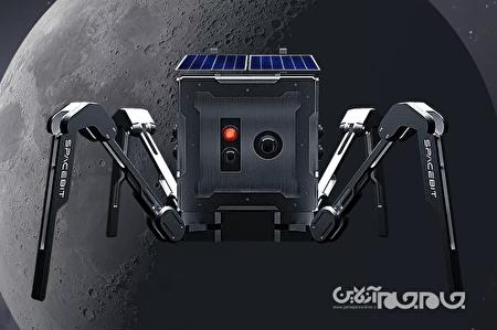 انگلیس اولین ماهنورد شبیه به عنکبوت خود را در سال جدید میلادی روانه قمر زمین میکند+عکس