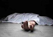 کشف جسد زن اوکراینی در ترکیه