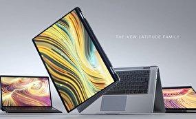 Dell از لپ تاپهای جدید سری Latitude 9000, 7000 و 5000 رونمایی کرد