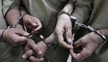 دستگیری ۱۹ سارق مسلح در دزفول