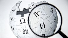مقالات مرتبط با ویروس کووید ۱۹ و انتخابات ریاست جمهوری آمریکا پربازدیدترین مقالات ویکی پدیا در سال 2020