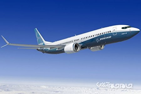 سانحه ای دوباره برای هواپیمای بوئینگ ۷۳۷ مکس+عکس