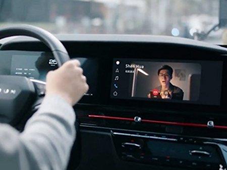 هوآوی صفحه هوشمند اتومبیل Huawei Smart Selection را معرفی کرد