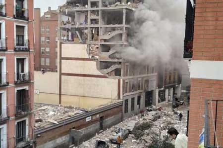 شنیده شدن صدای انفجار در مرکز مادرید