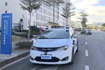 ناوگان تاکسیهای خودران در چین راهاندازی شد