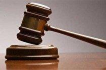 گروگانگیران قاتل، پای میز محاکمه