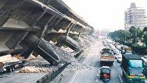زلزله روز گذشته ژاپن ۳۰ مصدوم به جا گذاشت