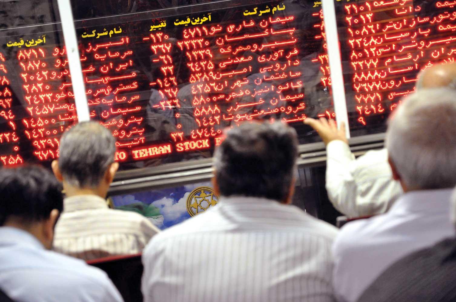 بازار دوم فرابورس ایران کجاست و چه معیارهایی دارد؟