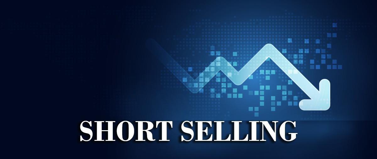 فروش استقراضی چیست و تا چه میزان ریسک دارد ؟؟