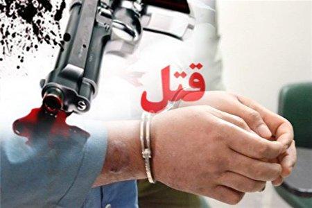 دستگیری قاتل فراری پس از هفت ساعت