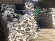 شناسایی انبار دپوی شکر و برنج در باقرشهر تهران