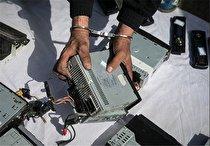 دستگیری ۱۴ سارق در چهارمحال و بختیاری