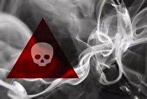مسمومیت با گاز مونوکسید کربن، ۵ مصدوم بر جای گذاشت