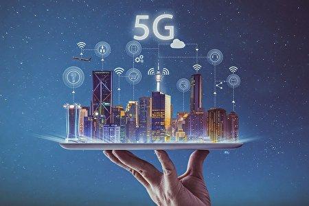 شبکه 5G یک میلیارد نفر را پوشش می دهد