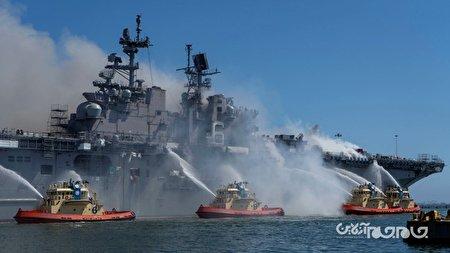 ناو جنگی آمریکا اوراق میشود+ عکس و جزییات