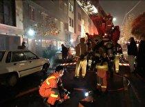 نجات 10 نفر از حادثه آتشسوزی مجیدیه تهران
